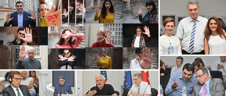 2015  – C ჰეპატიტთან ბრძოლის წელი!
