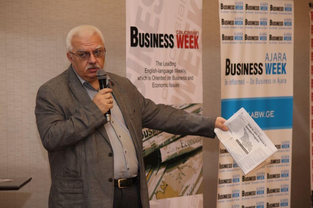 atchara-biznes-viqis-prezentatsia-5_resize