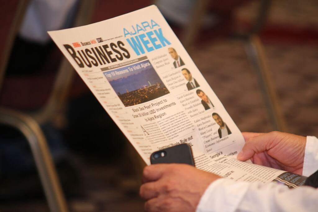 atchara-biznes-viqis-prezentatsia_resize