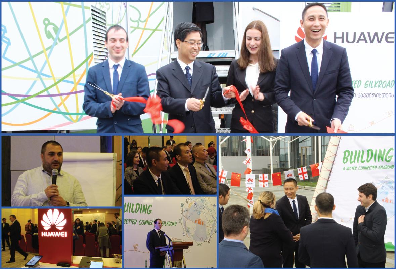 ჰუავეი – ცენტრალური აზიისა და კავკასიის საინფორმაციო და საკომუნიკაციო ტექნოლოგიების გამოფენა